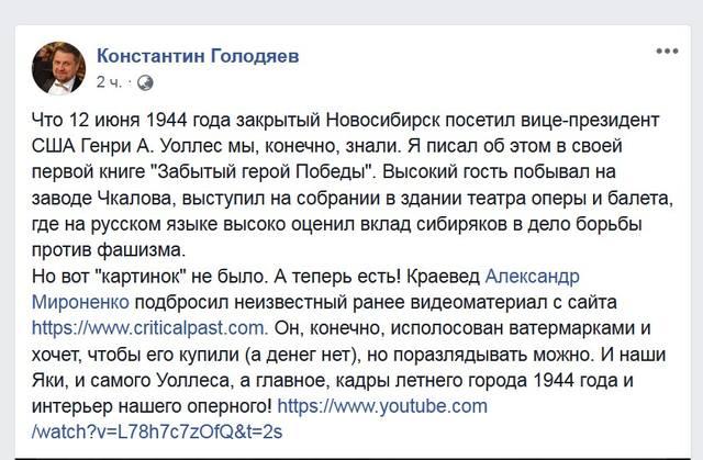 http://images.vfl.ru/ii/1588666143/3bc8bd76/30414725_m.jpg