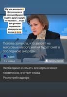 http://images.vfl.ru/ii/1588678215/c17843d6/30416599_s.jpg