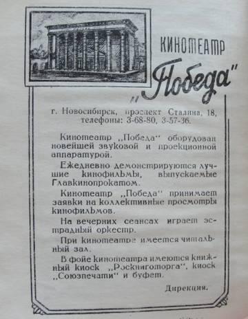 http://images.vfl.ru/ii/1588690011/31bc36d7/30418746_m.jpg