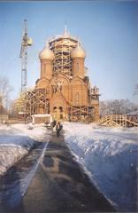 http://images.vfl.ru/ii/1588699739/00770f62/30420494_m.jpg