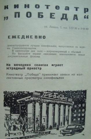 http://images.vfl.ru/ii/1588700191/c4ffec9c/30420635_m.jpg