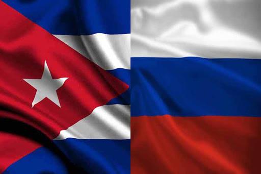 Декларация групп солидарности с Кубой в России