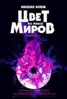 http//images.vfl.ru/ii/1588973703/0f88dea5/30458898_s.jpg