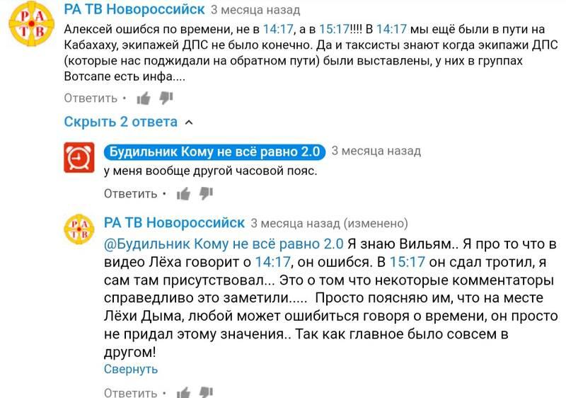 http://images.vfl.ru/ii/1588997707/76f86bb5/30460144.jpg