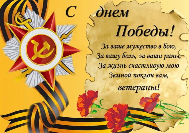 http://images.vfl.ru/ii/1589012712/bd8a13eb/30461836_m.jpg