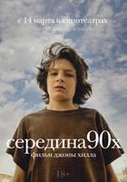 http//images.vfl.ru/ii/1589017646/5fd17550/30462630_s.jpg
