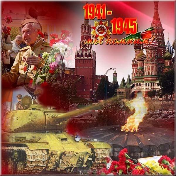 http://images.vfl.ru/ii/1589017706/0ae3bebd/30462640.jpg