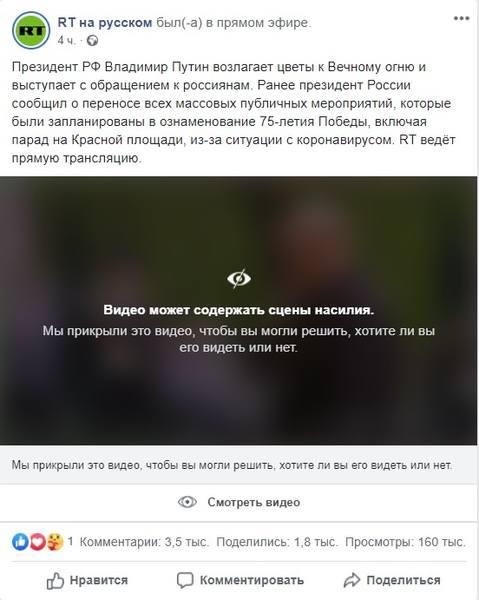 http://images.vfl.ru/ii/1589021376/6f4f652c/30463186.jpg