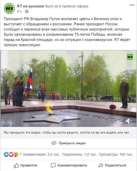 http://images.vfl.ru/ii/1589021432/450af2ac/30463191.jpg