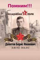 http://images.vfl.ru/ii/1589023363/169d44e0/30463402_s.jpg
