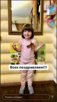 http://images.vfl.ru/ii/1589023438/e6a96040/30463412_s.png