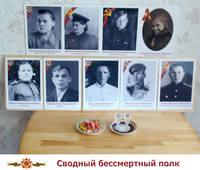http://images.vfl.ru/ii/1589025225/fd942e78/30463831_s.jpg