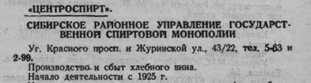 http://images.vfl.ru/ii/1589028514/46e1288c/30464377_m.png