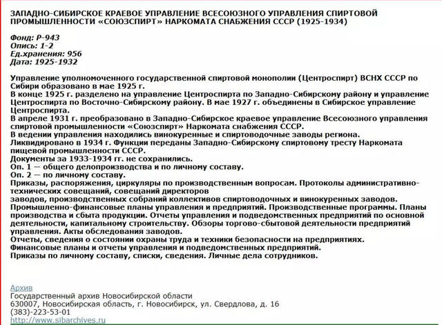 http://images.vfl.ru/ii/1589028588/c9908e29/30464415_m.jpg