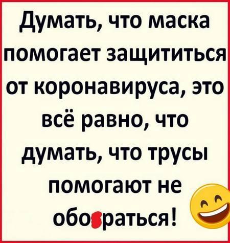 http://images.vfl.ru/ii/1589136019/7fe5f138/30475324.jpg