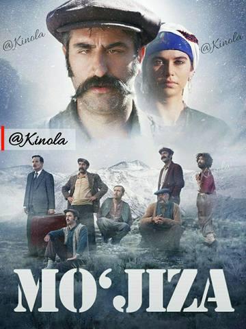 Mo'jiza 1 uzbek tilida