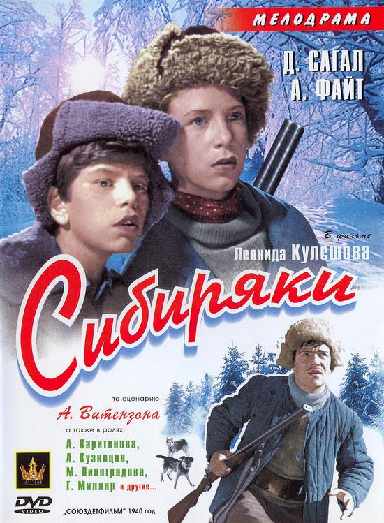 http//images.vfl.ru/ii/1589275416/45af8946/308410.jpg
