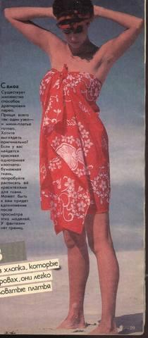 http://images.vfl.ru/ii/1589290844/39b13d77/30491019_m.jpg