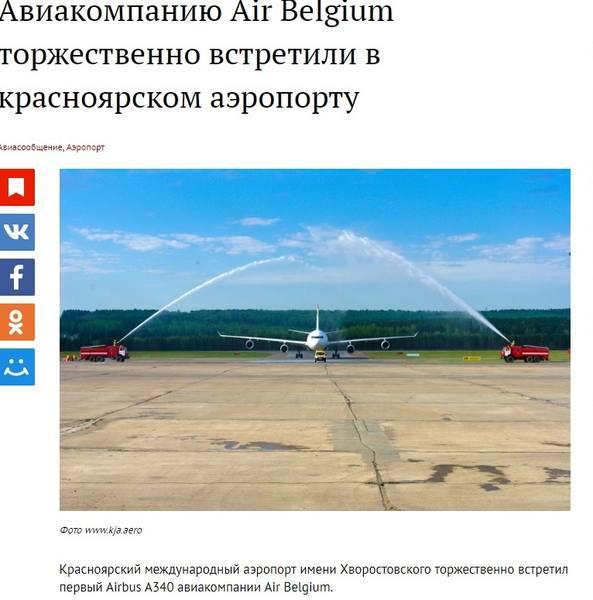 http://images.vfl.ru/ii/1589300406/65fe4e0e/30492478.jpg