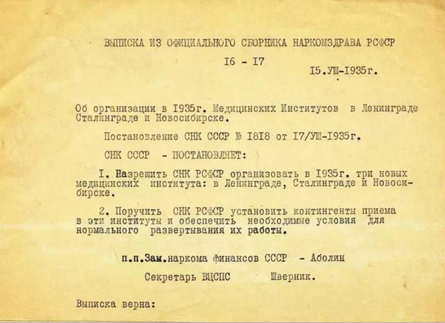 http://images.vfl.ru/ii/1589303483/41bd8e66/30492892_m.jpg