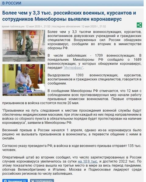 http://images.vfl.ru/ii/1589314447/f4184adc/30494388.jpg