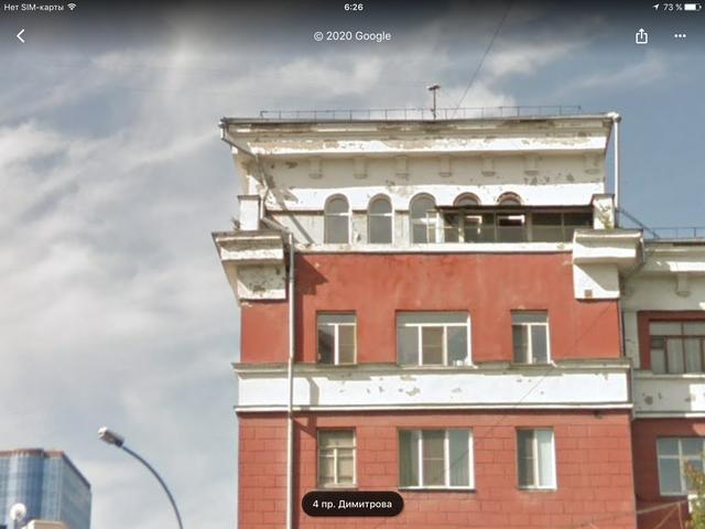 http://images.vfl.ru/ii/1589326158/6536daa2/30494965_m.png