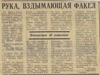 http://images.vfl.ru/ii/1589365188/dd832926/30497990_s.jpg