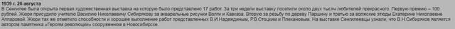 http://images.vfl.ru/ii/1589370564/15724b6c/30498917_m.jpg