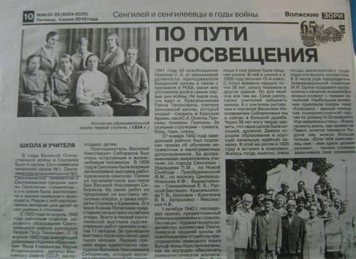 http://images.vfl.ru/ii/1589376995/877cbcfa/30499942_m.jpg