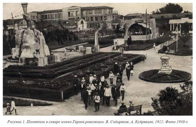 http://images.vfl.ru/ii/1589378210/11e936fb/30500141_m.jpg