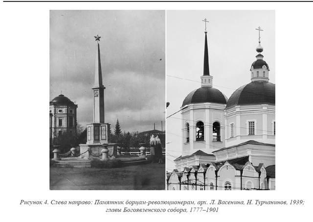 http://images.vfl.ru/ii/1589378210/3c4ee89d/30500144_m.jpg