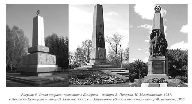 http://images.vfl.ru/ii/1589378210/7c7b7e78/30500146_m.jpg