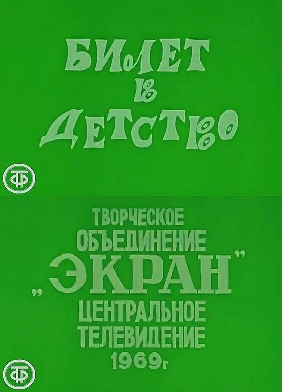 http//images.vfl.ru/ii/1589387189/15b012fd/305017.jpg