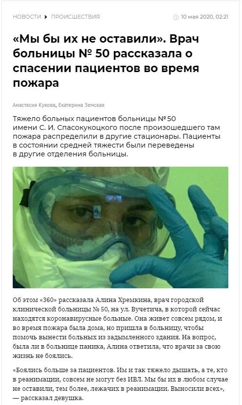 http://images.vfl.ru/ii/1589482882/e049b2d2/30513903.jpg