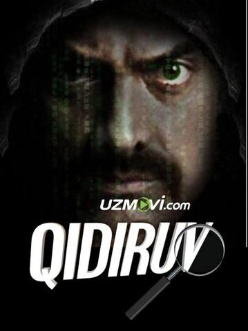 Qidiruv Premyera