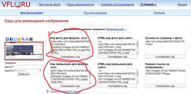 http://images.vfl.ru/ii/1589558062/ee376ac9/30521892_m.jpg