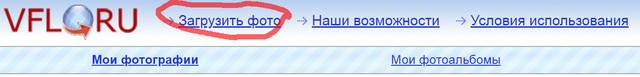 http://images.vfl.ru/ii/1589558642/ce693b1d/30522062_m.jpg
