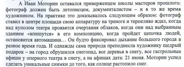 http://images.vfl.ru/ii/1589559273/5d238495/30522174_m.jpg