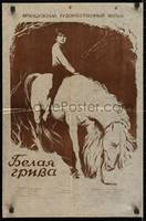 http//images.vfl.ru/ii/1589625217/873407cd/30527868_s.jpg