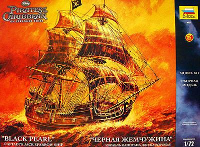 http://images.vfl.ru/ii/1589626593/21e53d0a/30528042_m.jpg