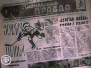 http//images.vfl.ru/ii/1589637835/fb24c7a1/30529955_m.jpg