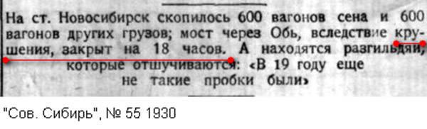 http://images.vfl.ru/ii/1589653845/880fe770/30532468_m.jpg