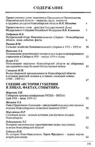 http://images.vfl.ru/ii/1589738184/3a304aef/30541238_m.jpg