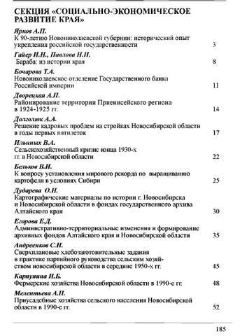http://images.vfl.ru/ii/1589738184/3aa87b8b/30541241_m.jpg