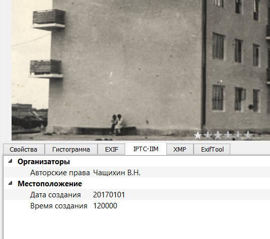 http://images.vfl.ru/ii/1589817889/fad29268/30548963_m.jpg