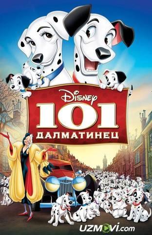 101 dalmatin