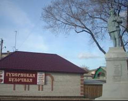 http://images.vfl.ru/ii/1589882312/1bc0b077/30555031_m.jpg