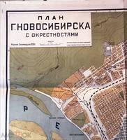 http://images.vfl.ru/ii/1590030394/3edc8078/30573055_s.jpg