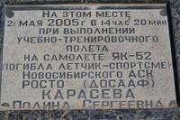 http://images.vfl.ru/ii/1590049824/7ef2d261/30574761_s.jpg