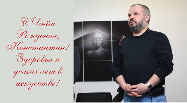 http://images.vfl.ru/ii/1590122083/7d5060be/30583698_m.jpg